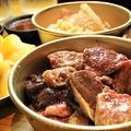 料理メニュー写真【赤盛り】・塩・味噌・辛味