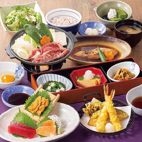 【ききょうコース】お料理10品 3000円(税込)