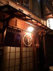 男吉 本店の雰囲気3