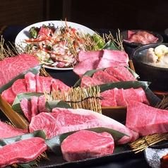 焼肉 どうらく 横浜西口本店のおすすめ料理1