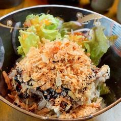 健太郎食堂 絆のおすすめ料理1