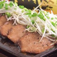 素材を活かした炙り料理ほか幅広い和食を名駅前で!