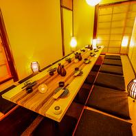 和の趣溢れる完全個室で各種宴会をお楽しみください♪