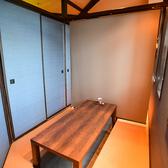 居酒屋 十八番 OHAKOの雰囲気3