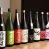 日本酒と魚 chikakuのおすすめポイント1