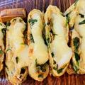 料理メニュー写真チーズのチヂミ