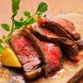 料理メニュー写真本日のおすすめ牛肉のロースト