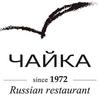 ロシアレストラン チャイカ 高田馬場のおすすめポイント3