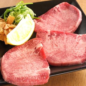 肉処 へらへらのおすすめ料理1