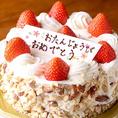 とっておきの記念日や誕生日に豪華プレゼント♪メッセージ付デザートプレートを無料で大サービス!スタッフみんなで心をこめてお祝いします!!サプライズのご相談もお気軽にどうぞ♪女子会・記念日・誕生日・デートに◎(渋谷/個室/和食/九州料理/デート/女子会/合コン/誕生日/記念日)