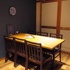 【4名様席】和情緒溢れるお部屋でごゆっくりどうぞ!