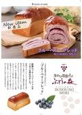 スペイン石釜パン ぶどうの森 豊川店の詳細