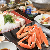 京料理 うえののおすすめ料理3