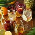 種類豊富な飲み放題は80種類以上と充実!もちろん自家製サングリアやビール、スパークリングワインも飲み放題♪
