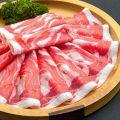 小尾羊 蒙古火鍋 しゃぶしゃぶ 池袋西口店のおすすめ料理1