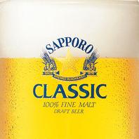 麦芽100%北海道限定生ビール「サッポロクラシック」