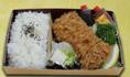 まるとし評判のテイクアウトメニュー「ひれかつ弁当」1450円