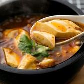 中華バル 風のおすすめ料理3