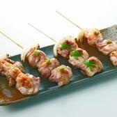 八剣伝 千鳥町店のおすすめ料理2