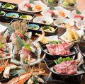 千年の宴 名古屋錦3丁目店のおすすめ料理1