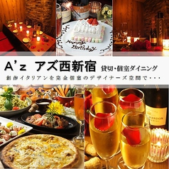 A'z アズ 新宿西口店の写真