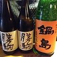 【日本酒が豊富】板長自ら厳選した旬の食材を贅沢に使った料理と美味しい地酒や本格焼酎に梅酒…。自然と箸や会話が進んでしまいます。心の温まるお時間を心行くまで御くつろぎください。