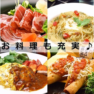 Darts&cafe Over オーバー 福岡 西新店のおすすめ料理1