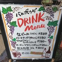 【平日限定★】ピザ サラダ 2ドリンク 1500円です!