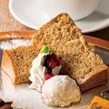 料理メニュー写真アールグレイのシフォンケーキ