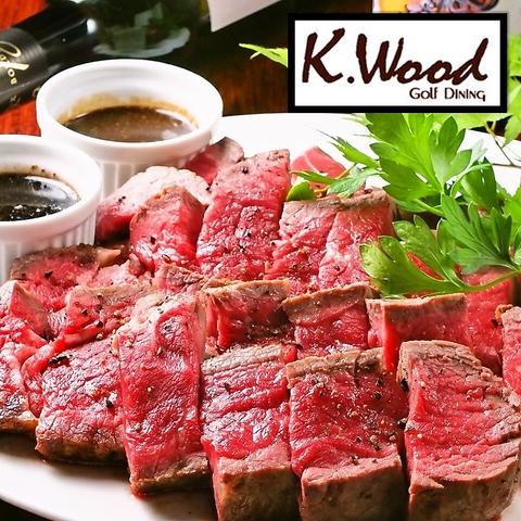 【K.WOOD名物】塊肉の盛り合わせ★コースメニューも多数ご用意♪