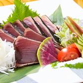 Kataomoiのおすすめ料理3