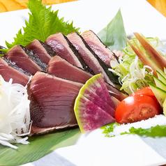 Kataomoi はなれ 水輪のおすすめ料理3