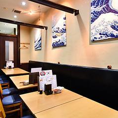 個室居酒屋 海楽水産 栄 SAKAEの雰囲気1