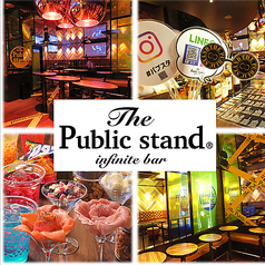 The Public stand 仙台国分町店の写真