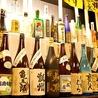 ○気 まるき 田町のおすすめポイント1