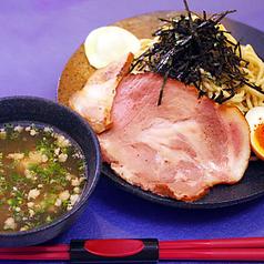 餃子 つけ麺 竹蘭の写真