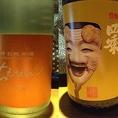 左:大分県・中野酒造『ちえびじん』特別純米酒。おりがらみ生原酒。/右:滋賀県・笑四季酒造『さよなら上撰』本醸造。終売を記念し熟成させた出荷最後の酒。