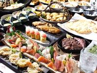 和食から洋食まで幅広く☆