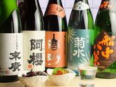 源七商店のおすすめ料理2