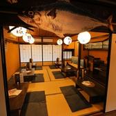 SABAR 京都烏丸店の雰囲気3