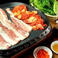 サムギョプサル90分食べ放題1980円となってます!ジューシーお肉をたっぷり堪能♪