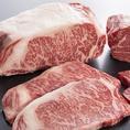 生産者の方々の熟練の技術や畜産大国鹿児島の風土・歴史に育まれた当店自慢のブランド牛をご堪能ください。