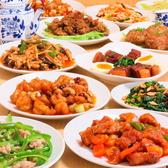 中華料理 百味苑の詳細