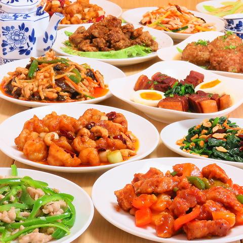 前菜~一品料理~主食~串焼き~定食~コース料理~お得な晩酌セットまで大集合☆
