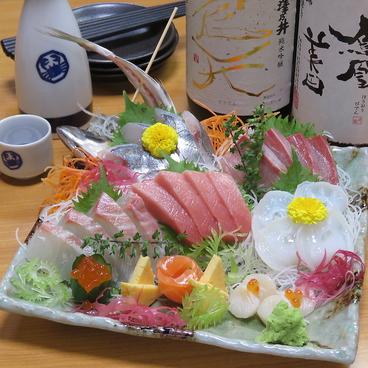 海鮮 火の鳥 東青梅のおすすめ料理1