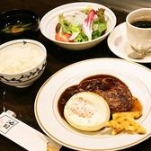 ステーキ池田のおすすめ料理3