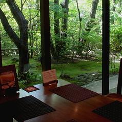 自家焙煎珈琲 森の響の特集写真