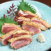 飯造 町田店のおすすめ料理3