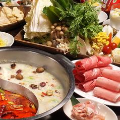 老麻火鍋房のおすすめ料理1