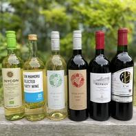 料理に合うワインを店長自らが厳選!14種類以上ご用意!